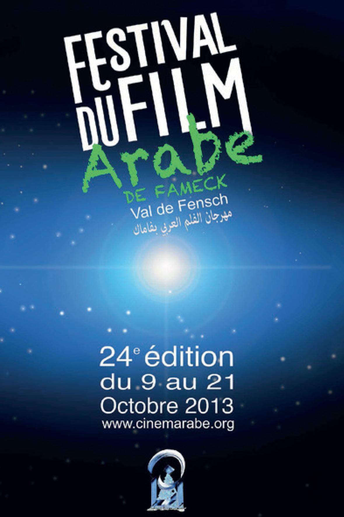 Festival du Film Arabe 2013 - Fameck